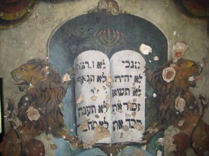 Library-Synagogue-in-Piotrkow